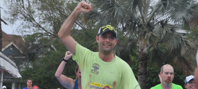 Gasparilla Distance Classic Race Report – My Half PR!